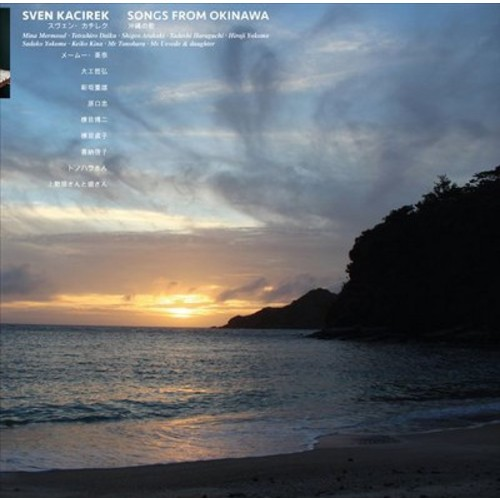 Songs From Okinawa [CD]