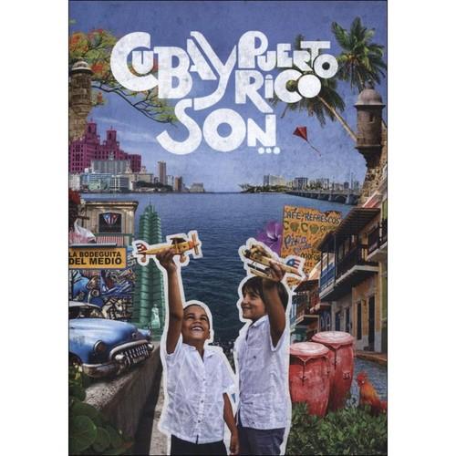 Cuba y Puerto Rico Son... [DVD]