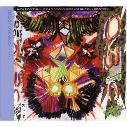 Eye Remix EP [CD]