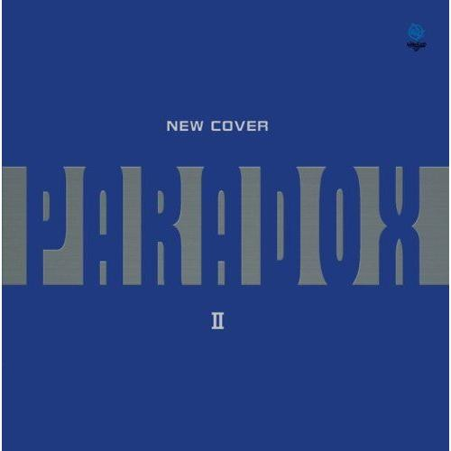 Paradox, Vol. 2 [CD]