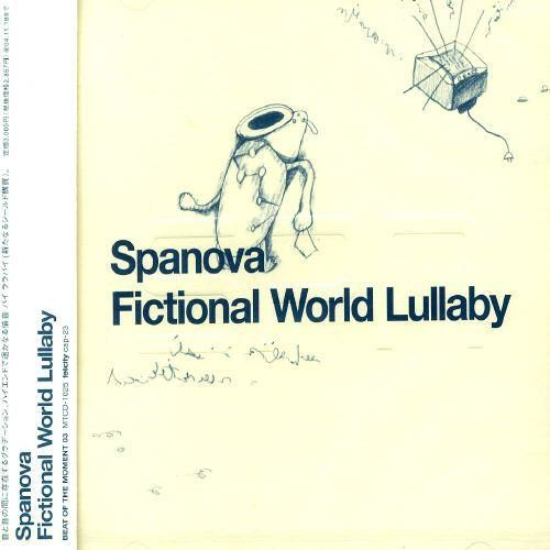Fictional World Lullaby [CD]