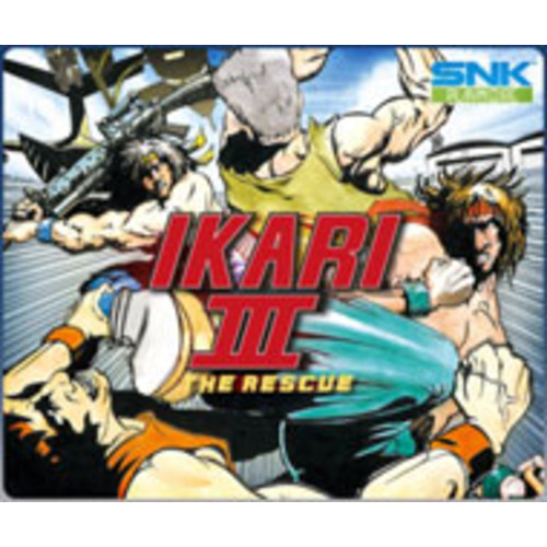 IKARI III: THE RESCUE [Digital]