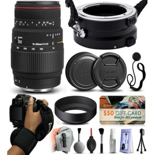 Sigma 70-300mm f4-5.6 DG APO Lens for Canon