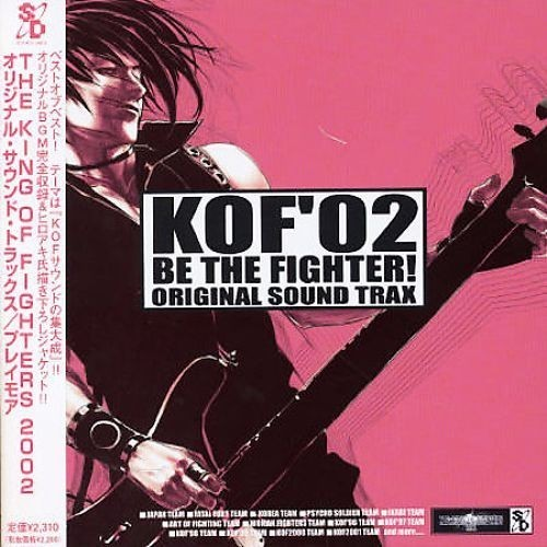 King of Fighters 2002 [CD]