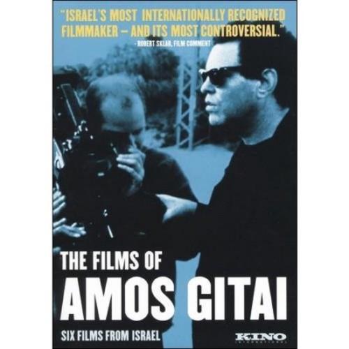 Films of Amos Gitai: Six Films from Israel [6 Discs] [DVD]