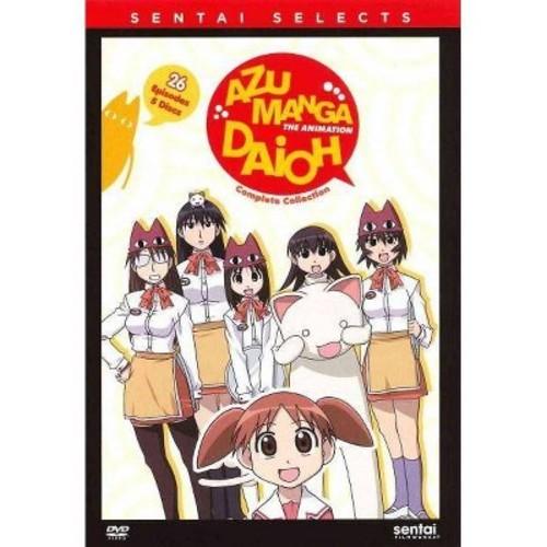 Azumanga Daioh: Complete Collection (DVD)
