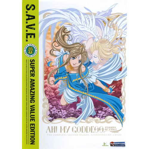 Ah! My Goddess: The Complete Second Season [S.A.V.E.] [4 Discs] [DVD]