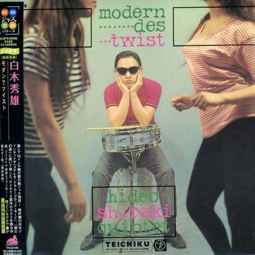 Modern des Twist [CD]