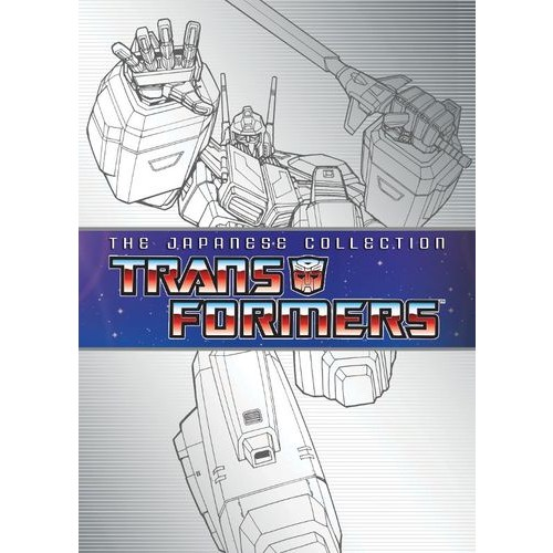 Transformers: The Japanese Collection [13 Discs] [DVD]