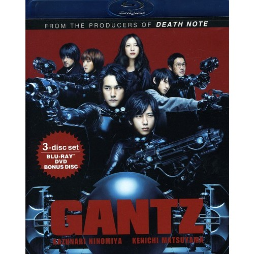 Gantz (Blu-ray + DVD)