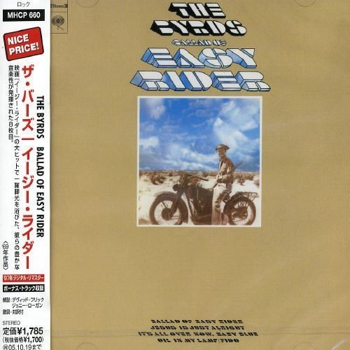 Ballad of Easy Rider