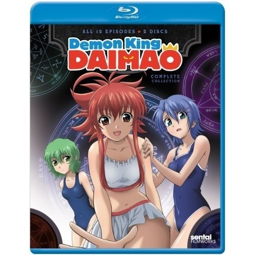 Demon King Daimao: Complete Collection [2 Discs] [Blu-ray]