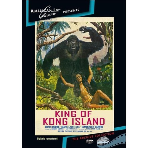 King of Kong Island [DVD] [1968]