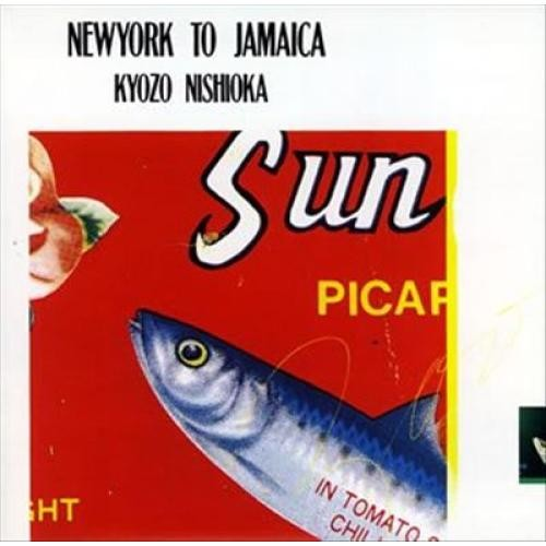 York to Jamaica [CD]