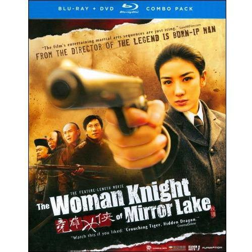 The Woman Knight of Mirror Lake [2 Discs] [Blu-ray/DVD] [2011]