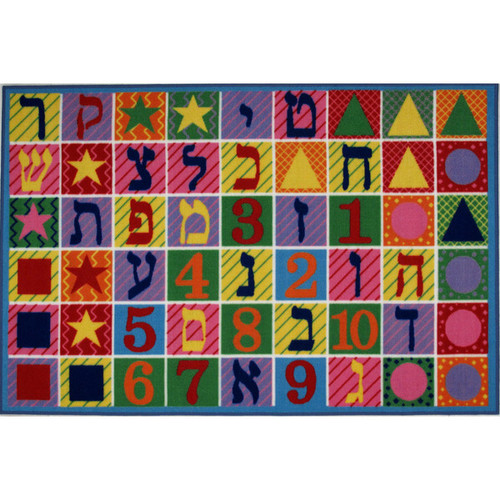 Hebrew Numbers and Letters Multi-colored Accent Rug (4'3 x 6'5)