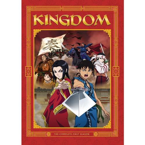 Kingdom: The Complete First Season [6 Discs] [DVD]