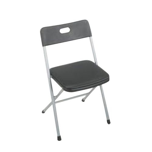 Cosco Home and Office Products Black Seated Folding Chair