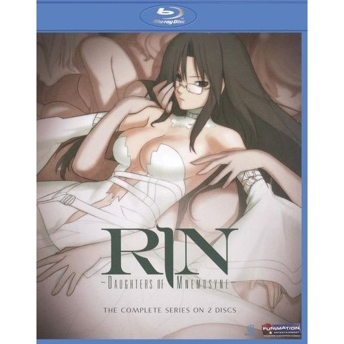 Rin: Daughters of Mnemosyne - The Complete Series