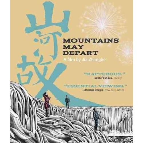 Mountains May Depart (Blu-ray Disc)