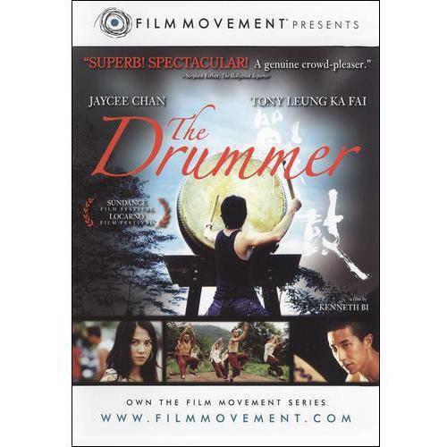 The Drummer [DVD] [2008]
