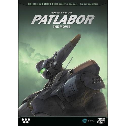 Patlabor: The Movie [DVD] [1989]