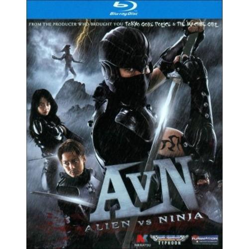 Alien vs. Ninja [Blu-ray] WSE DTHD/DD5.1