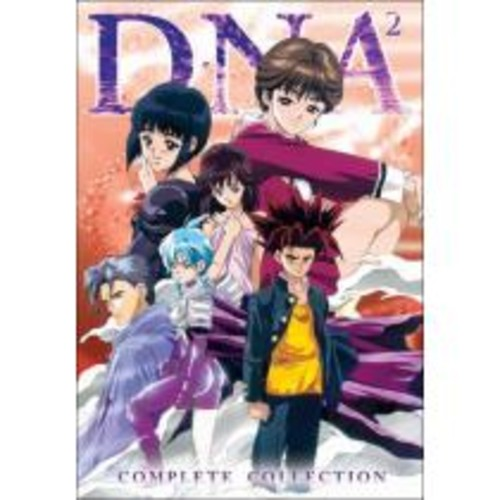 DNA2: Complete Collection [2 Discs] [DVD]