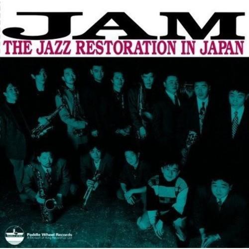 Jazz Restoration in Japan [CD]