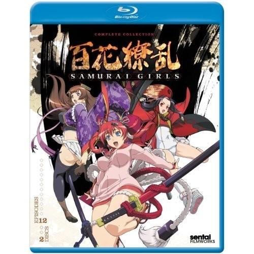 Samurai Girls: Complete Collection [2 Discs] [Blu-ray]