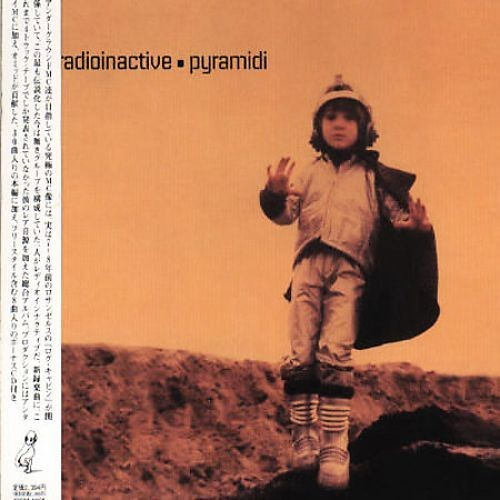 Pyramidi [Bonus CD] [CD]