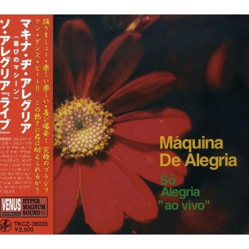 Machina The Aregria [CD]