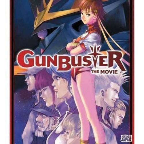 Gunbuster: The Movie [Blu-ray] [2008]