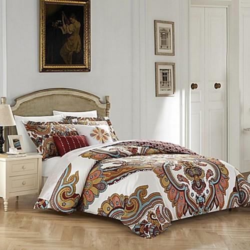 Chic Home Hendra 5-Piece King Reversible Comforter Set in Beige