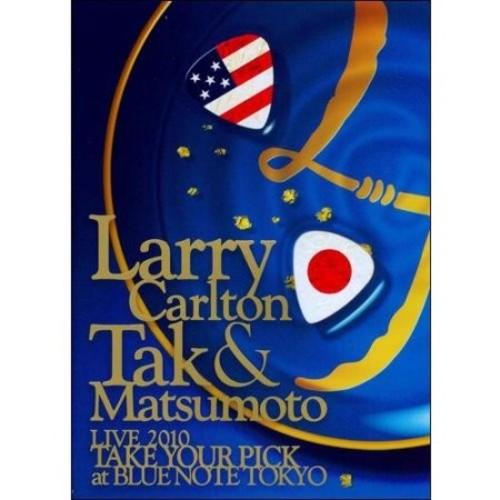 Larry Carlton and Tak Matsumoto: Live 2010 [DVD] [2010]
