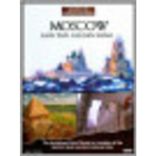 Sites of the World's Cultures: Moscow and the Golden Ring (DVD)