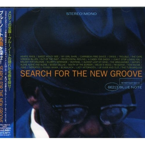 Search for the New Groove [CD]