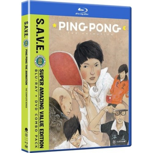 Ping Pong The Animation:Complete Seri (Blu-ray)