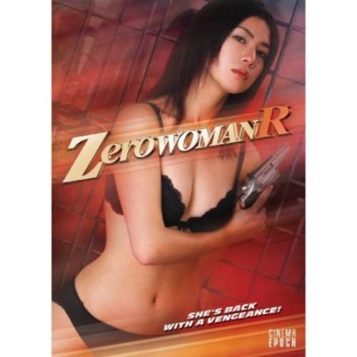 Zero Woman R [DVD] [2007]