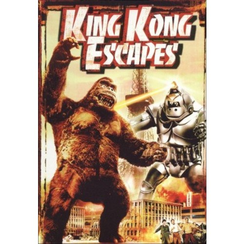 King Kong ...
