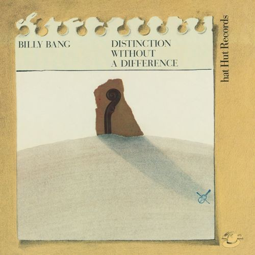 Distinction Without a Difference [CD]