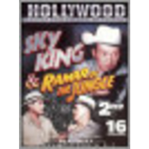 Hollywood Adventure Film Series: Sky King & Ramar of the Jungle [2 Discs] [DVD]
