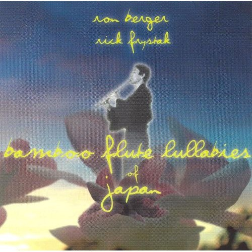 Bamboo Flute Lullabies of Japan [CD]