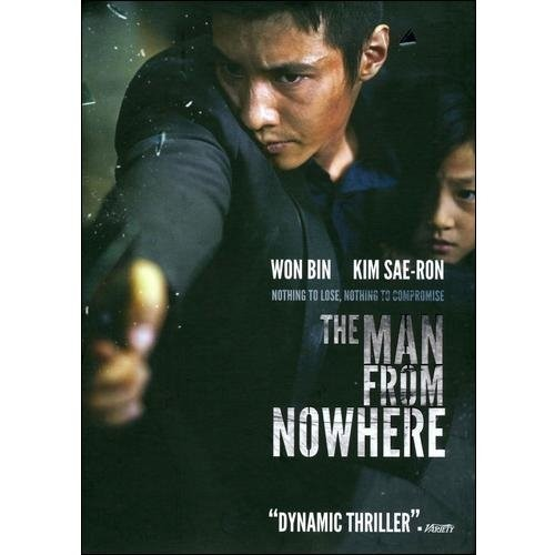 The Man from Nowhere [Blu-ray] [Korean] [2010]