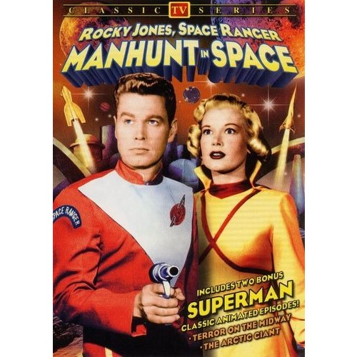 Rocky Jones, Space Ranger: Manhunt in Space