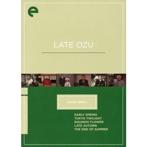 e Ozu [5 Discs] [Criterion Collection] [DVD]