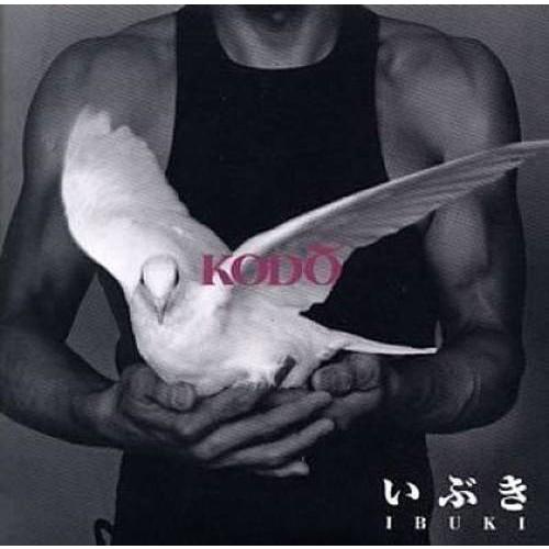 Ibuki [CD]
