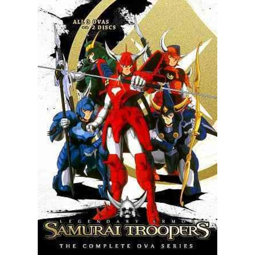 Samurai Troopers (Ronin Warriors) The Complete Series (DVD)