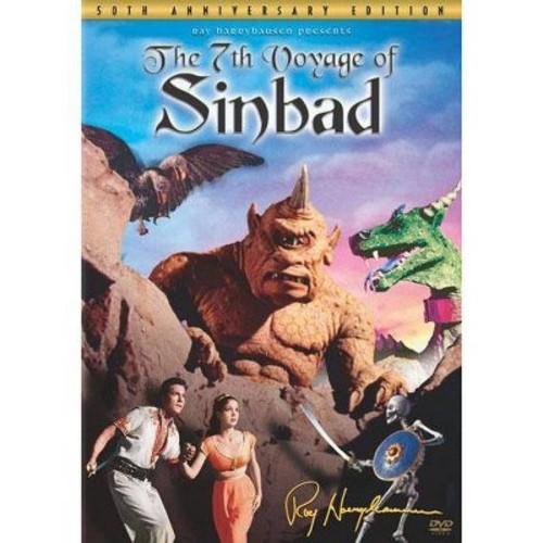 7th voyage of sinbad:50th anniversary (DVD)