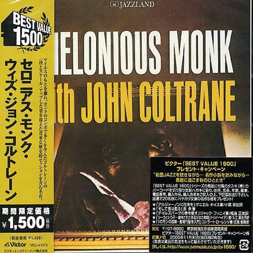 Thelonious Monk and John Coltrane [Japan] [CD]
